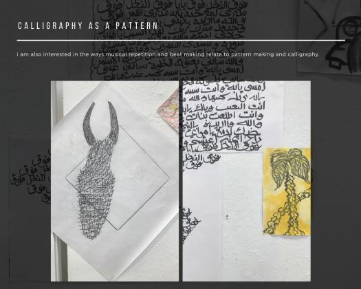 ahmad-yassir-art-arabic-calligraphy