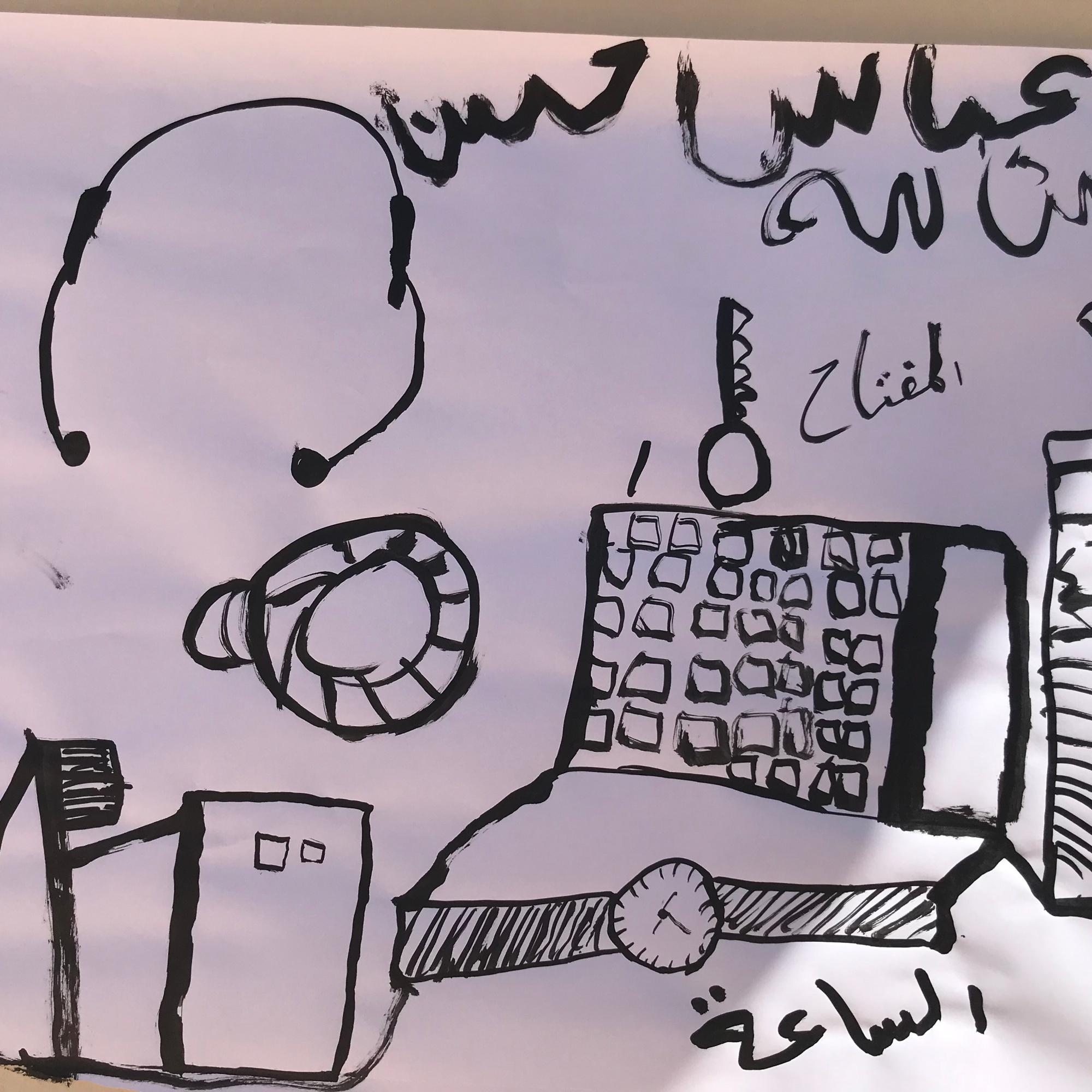 ahmad-yassir-student-work